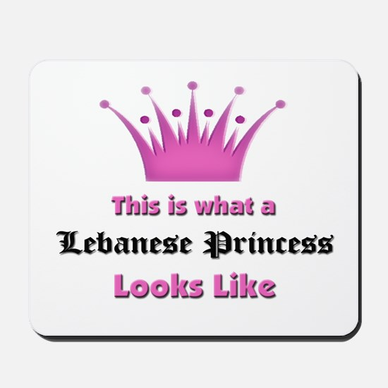 This is what an Lebanese Princess Looks Like Mouse