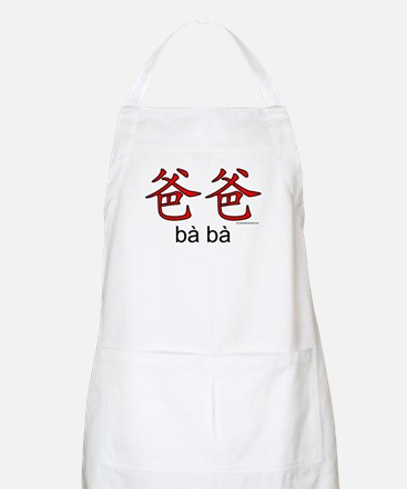 Dad in Chinese - Baba BBQ Apron