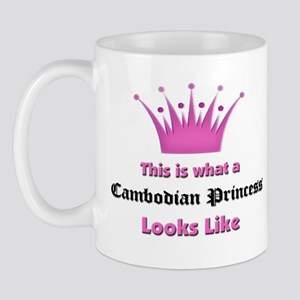This is what an Cambodian Princess Looks Like Mug