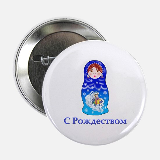 "Russian Christmas Nesting Doll 2.25"" Button (10 pa"