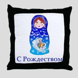 Russian Christmas Nesting Doll Throw Pillow