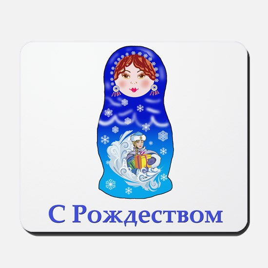 Russian Christmas Nesting Doll Mousepad