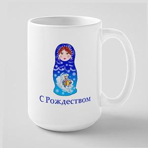 Russian Christmas Nesting Dol Large Mug
