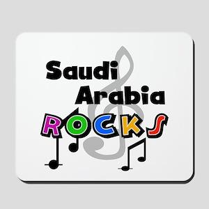 Saudi Arabia Rocks Mousepad