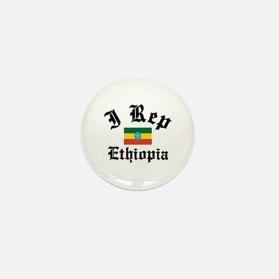 I rep Ethiopia Mini Button