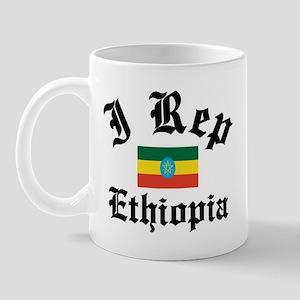 I rep Ethiopia Mug