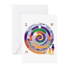 Creation Greeting Cards (Pk of 10)