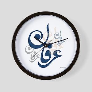 Erfan Blue Design Wall Clock