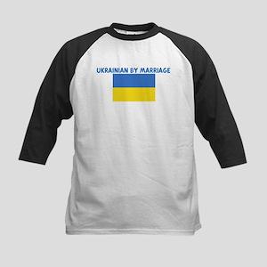 UKRAINIAN BY MARRIAGE Kids Baseball Jersey