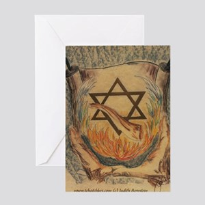 Shema & Shofar Greeting Card