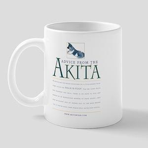 Advice from the Akita: Doody Mug