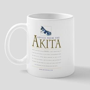 Advice from the Akita: Grass Mug