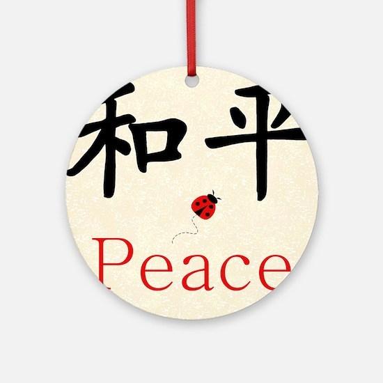 Peace Symbol w/ Ladybug (Tan) Keepsake (Round)