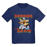 Rodding of the Brain II Kids Dark T-Shirt