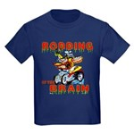 Rodding of the Brain II Kids Dark T-Shirt