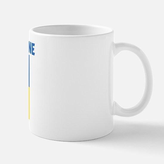 PRAY FOR UKRAINE Mug