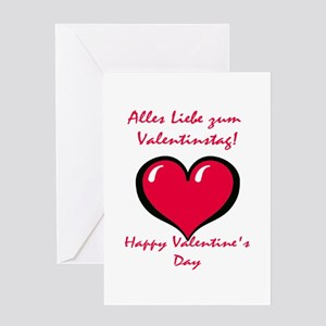 German Valentine Greeting Card