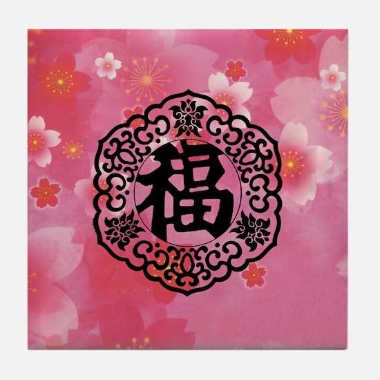 "Lunar New Year ""Fu"" Tile Coaster"