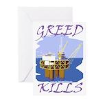 Greed Kills Greeting Cards (Pk of 20)