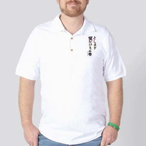 All You Need is Love in Japanese Golf Shirt