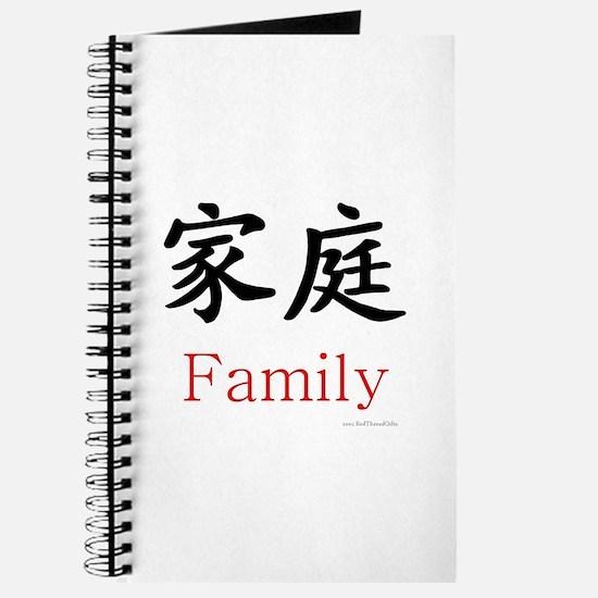 chinese symbols family members notebooks chinese symbols
