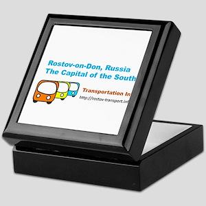 Transportaton, Rostov-on-Don, Russia Keepsake Box