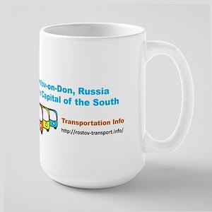 Transportaton, Rostov-on-Don, Russia Mugs
