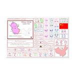 Anhui mini map Lifebook Scrapbook Cutouts