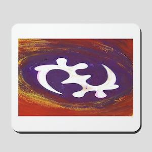 African Symbol (Gye Nyame) Mousepad