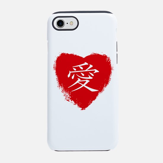 Japanese Love Heart with Kan iPhone 8/7 Tough Case