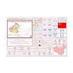 Chongqing mini map Lifebook Scrapbook Cutouts