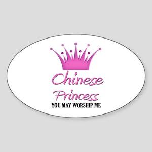 Chinese Princess Oval Sticker