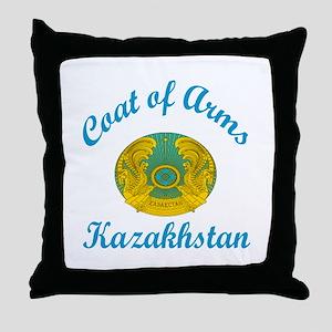 Coat Of Arms Kazakhstan Country Desig Throw Pillow