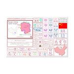 Hunan mini map Lifebook Scrapbook Cutouts