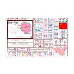 Hunan mini map Lifebook Scrapbook Cutouts