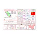Jiangsu mini map Lifebook Scrapbook Cutouts