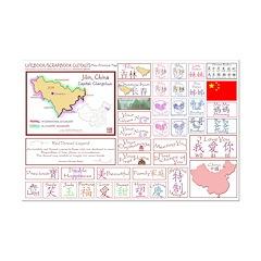 Jilin China mini map Lifebook Cutouts