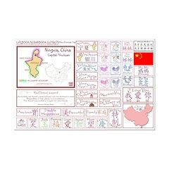 Ningxia China mini map Lifebook Cutouts