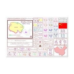 Qinghai china adoption Lifebook Cutouts