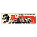 Follow Chairman Meow! Bumper Sticker