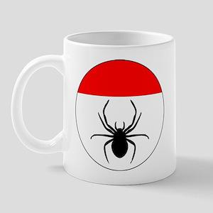 Webminister Mug