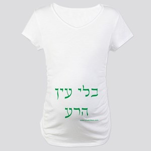 No Evil Eye! Bli Ayin Harah Maternity T-Shirt