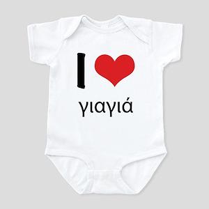 """I """"heart"""" Yia Yia bodysuit"""