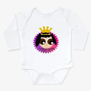 Queen Esther Infant Creeper Body Suit