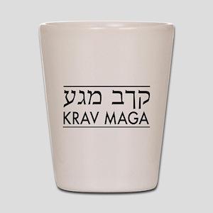 Krav Maga Shot Glass