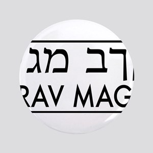 "Krav Maga 3.5"" Button"