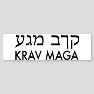Krav Maga Bumper Sticker