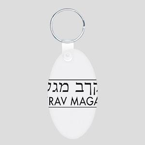 Krav Maga Keychains