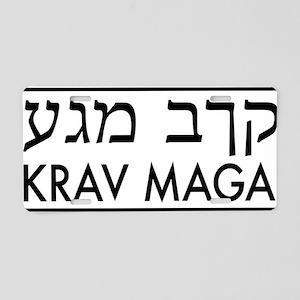 Krav Maga Aluminum License Plate