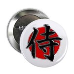 Japanese Samurai Symbol Button